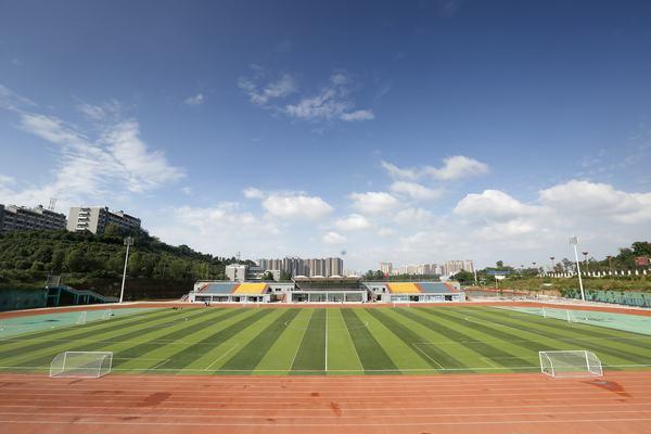 贵州铁路学校
