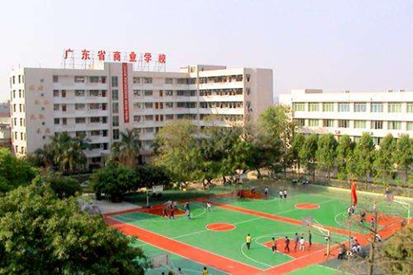 重庆汽修学校