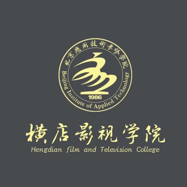 北京应用技术专修学院