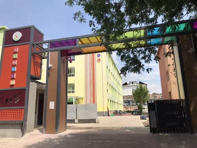 西安幼儿师范学校