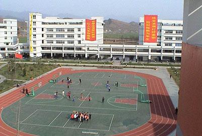 四川省广元外国语学校