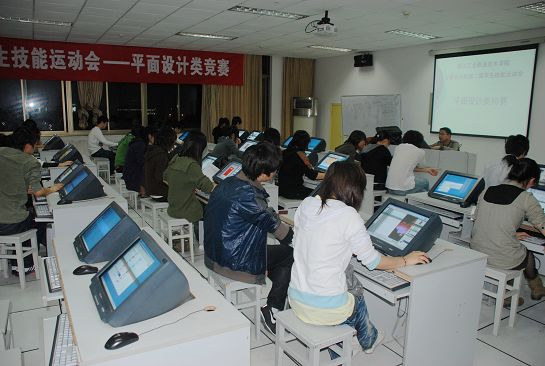计算机平面设计专业