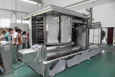 热能动力设备与应用专业