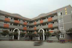 四川师范大学附属第一实验中学