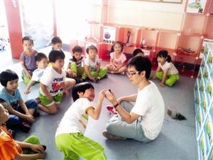 男生讀幼師專業