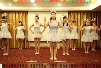 2018年贵州贵阳幼儿师范学校招生条件