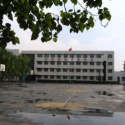 山西吕梁煤炭工业学校