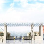 山西城乡建设学校