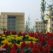 丰县职业技术教育中心
