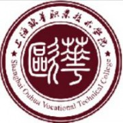 上海欧华职业技术学院