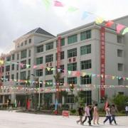 山东卫生学校