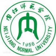 内江师范学院成人教育学院