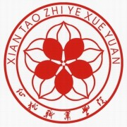 仙桃职业学院
