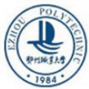 鄂州职业大学