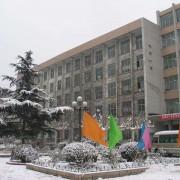 山东商贸学校