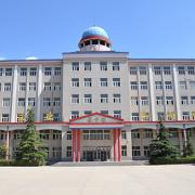 石家庄通达铁路中等专业学校