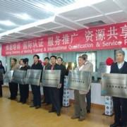 南京浦镇车辆厂技工学校