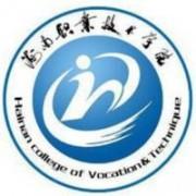 海南职业技术学院