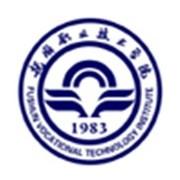 抚顺职业技术学院