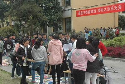 乐山中区育贤计算机中等职业学校2020年报名条件、招生对象