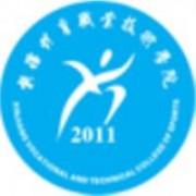 新疆体育职业技术学院