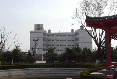 甘肃省农垦中等专业学校