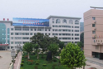 陕西职业技术学院