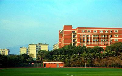 重庆市护理学校