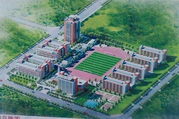 安岳县城镇职业中学