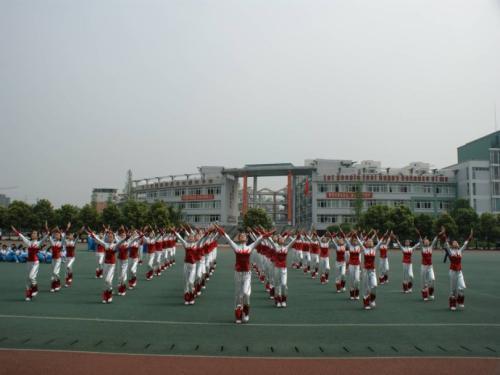 乐山第一职业高级中学