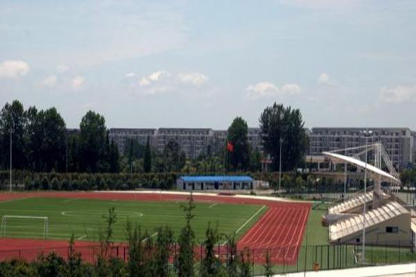 内江市铁路机械学校