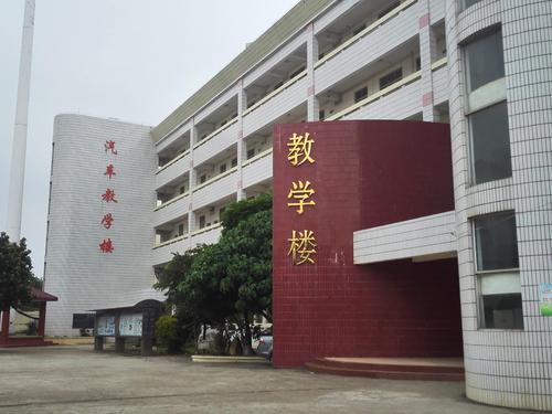广西经济管理职业技术学校