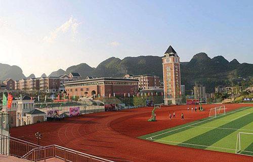 南京市育才学校