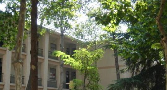西安华山机械厂技工学校