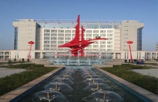 陕西经济管理职业技术学院五年制大专