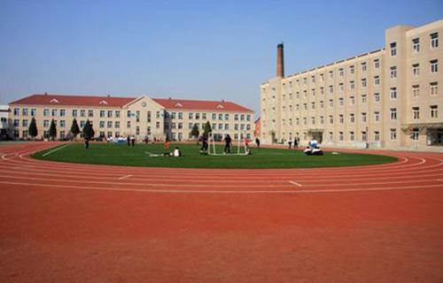 沈阳市对外贸易学校