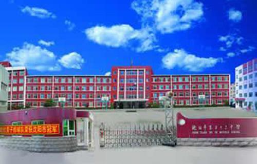 沈阳市医药学校