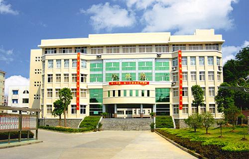 临安市中等职业技术学校
