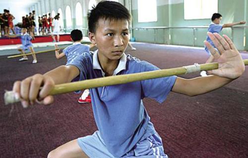 宁波国际文武学校