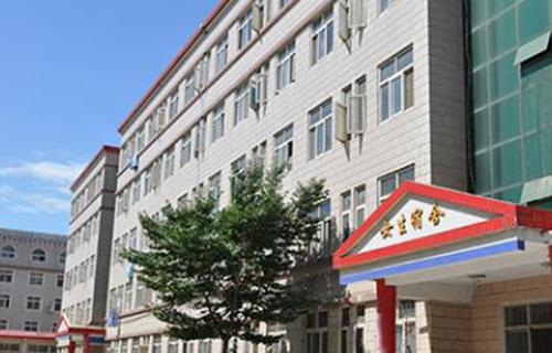石家庄通达中等专业学校