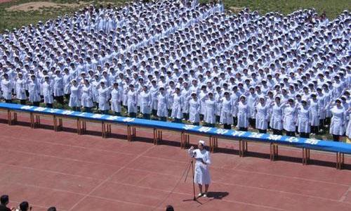 莱阳卫生学校