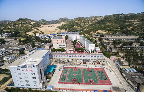 米脂县职业技术教育中心