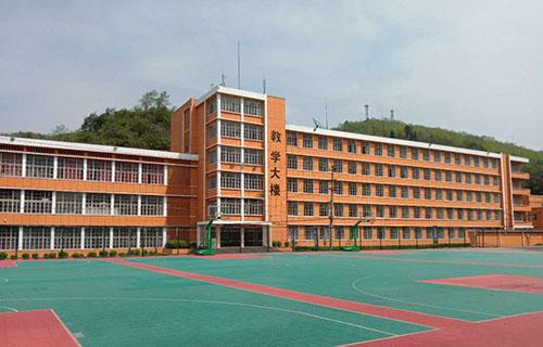 铁岭市涉外旅游学校