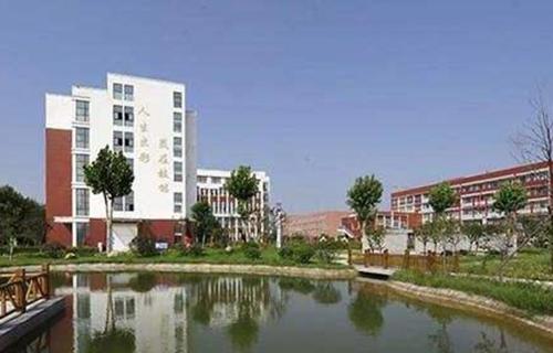 云南省监狱管理局第二技工学校