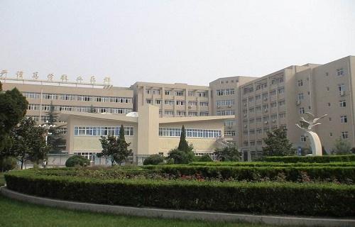 漳平职业中专学校