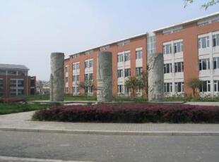 台市第三职业中学